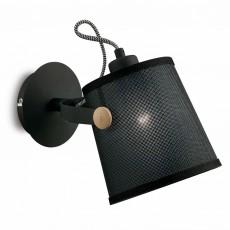 4925 Wall Lamp Black 1xE27 23W