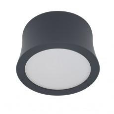 луничка / луна 6831 BLACK SPOTLIGHT LED BLACK 7W/4000K