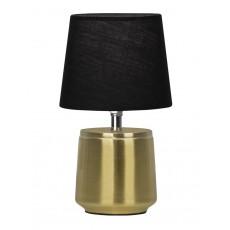 настолна лампа 8805204