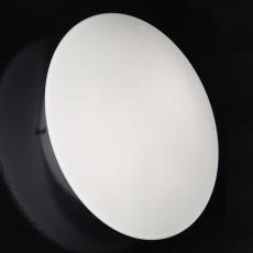 NU 9-345/37 opal/Arm. 235     (2xE27)