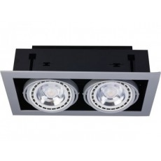 9572 DOWNLIGHT SILVER II ES 111