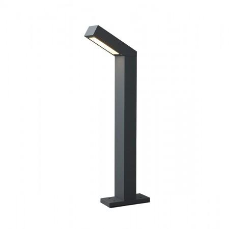 лампион / правостояща лампа, външна лампа 4448 LHOTSE I  stojaca