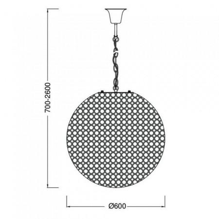 4603 PENDAT 9L BALL CRYSTAL 9x43W G9 (No incl)