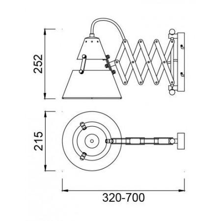 5434 WALL LAMP 1L Sand 1xE27 40W (No Inc)