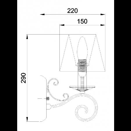 ARM029-01-W