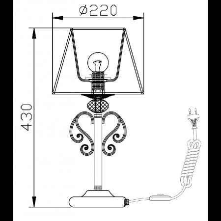 ARM420-22-R