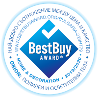 Best value for money award. Best price-quality ratio for lighting fixtures sold in Bulgaria