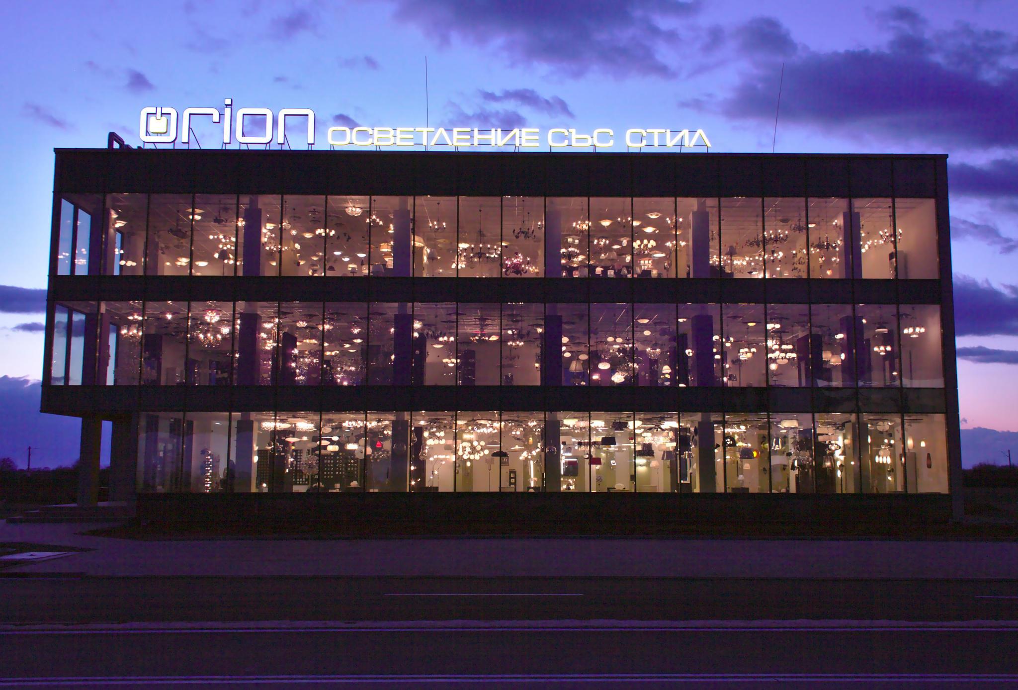 Магазин ОРИОН - Пловдив