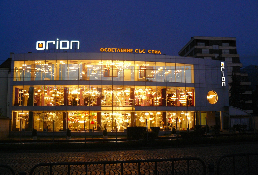 ORION Lighting Store - Sofia