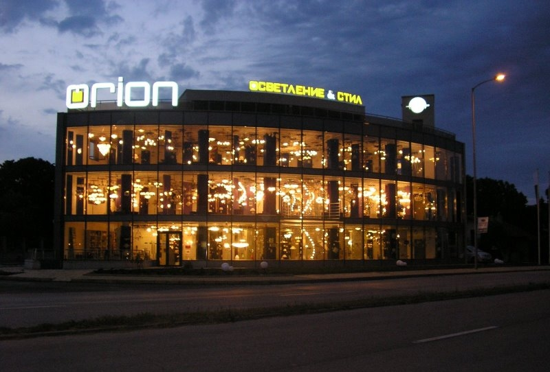 ORION Lighting Store - Varna